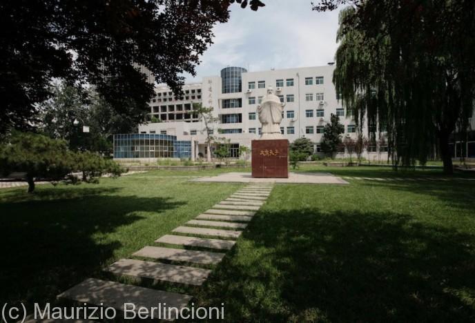 Jinan-campus-della-University-of-Shandong-688x468